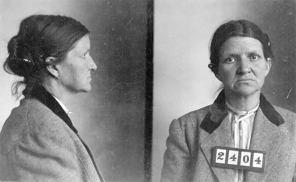Female Inmate Mug Shot